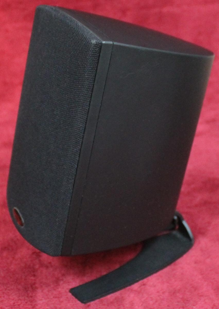 Klipsch Promedia 4 1 Replacement Satellite Speaker With