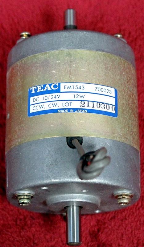TEAC TASCAM EM1543 Rewind Take Up Motor for 32-2 34-4