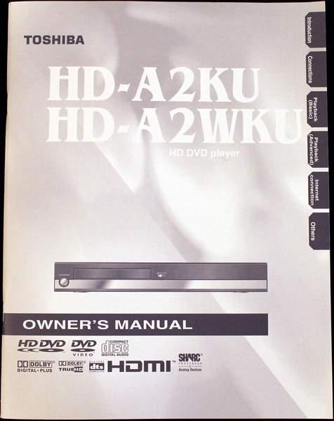Manual for the Toshiba HD-A2KU HD DVD Player